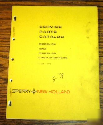New holland 34 38 crop chopper parts catalog manual nh