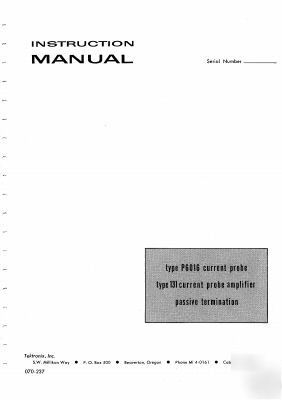 Tek tetektronix P6016 131 operation & service manual